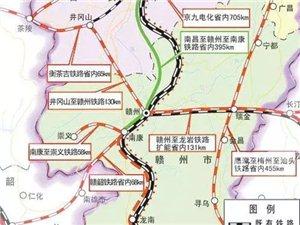 投资150亿!遂川有史以来第一条铁路动工时间确定!
