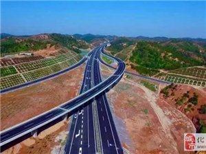 好消息!广东这6条高速年内开通,化州人节日出行不再堵啦!