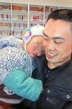 1岁婴儿家门口被抢;邛崃警察飙车追到攀枝花
