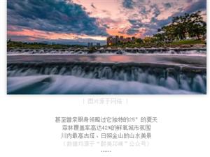 """北大资源颐和天宸―这里是邛崃,一个有故事的""""老城市"""""""