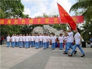 琼海红色娘子军艺术团正式成立