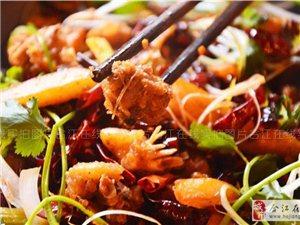 一啖引爆你的味蕾!小编请你吃干锅香虾蛙!