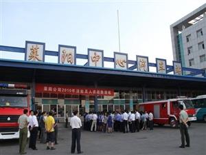 关于莱阳市部分客运班线调整始发站的通告