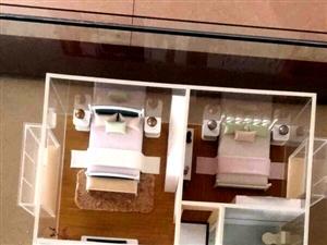 广汉学区房清盘特价,电梯公寓(清水房)周边市政府、永辉超市、医院