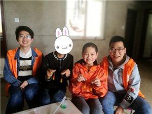 """广汉市心灵桥梁助孤快乐成长计划""""创客机器人暨科学小实验""""第9期活动"""