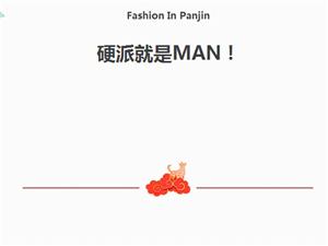 时尚盘锦3月21日街拍-硬派就是MAN!【九号摄影工作室】
