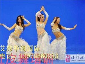 海口培训舞蹈学校