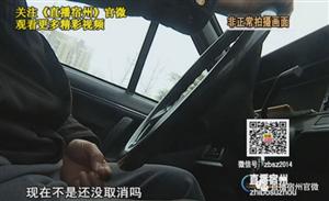 宿州部分出租车司机装聋作哑,拒不执行取消一元燃油附加费用!