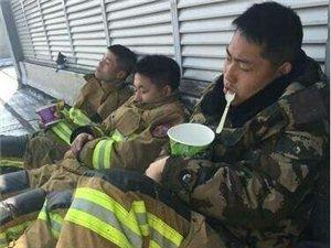向消防官兵致敬!