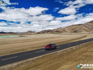 能去西藏的车并非只有普拉多,2.0T+9AT的雪佛兰探界者同样无惧挑战