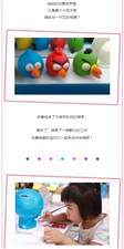 【大时代】免费体验石膏彩绘DIY,3月25日趣味来袭!
