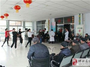滨州一高校展开一项敬老'春风行动'