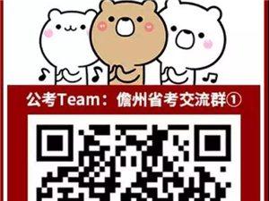 招录1883人!2018海南省考公务员公告出炉→这份考前指南送你!