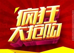 澳门威尼斯人游戏网站品牌购!购!购!开始了!