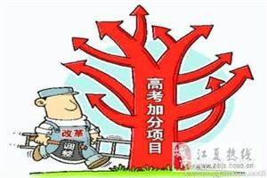 """【青�O】��小草:教育公平需做好加分��@道""""�p法"""""""