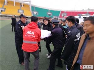 陕西 | 元宵节飞跃秦岭救援 金汇空中救援救助82岁老人