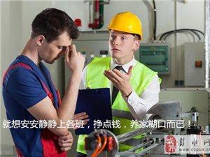 工厂招工:在这样的工厂上班容易得职业病,别怪我没提醒你