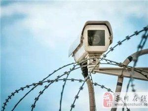 栾川这些地方新增22处高清摄像头!开车的注意啦!
