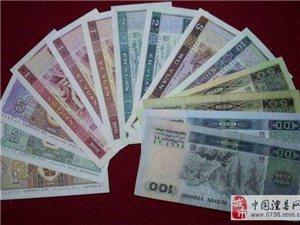 这套人民币将停用,50元纸币炒到千元,第一套已值北京四环一套房