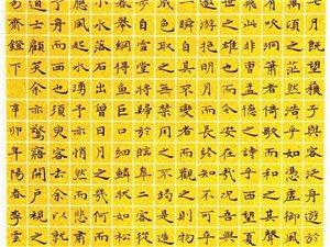 书法帅哥,墨海守望者 ——记陕州区书法家协会主席李云峰