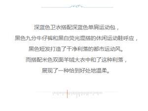 时尚盘锦3月23日街拍-爱运动的女人最美【九号摄影工作室】