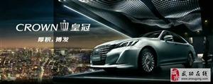 【预祝】:陕西尊沃一汽丰田全系车型(杨凌)展销会顺利举办【车模助阵】