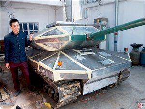 普宁青年仿制坦克