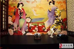 第一次觉得合江这家店的日式料理特别好吃!