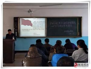 王杨中心校――用爱放飞理想