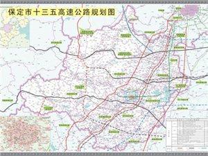 估算投资约10亿元建设农村公路,唐县也包含在内哦!