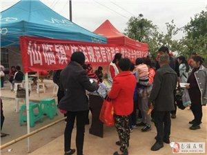 仙临镇开展法治宣传进景区活动