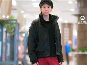 """时尚盘锦3月24日街拍-女孩都喜欢的""""小狼狗""""造型【九号摄影工作室】"""