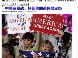 猪肉坚果葡萄酒,中国反击美国,为何先拿农产品开刀?
