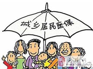 遂川�h城�l居民�t��保�U政策宣�鳎�2018年)