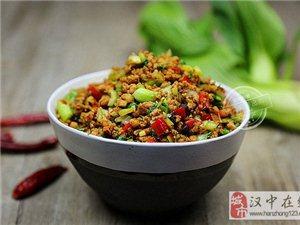汉中油菜新吃法