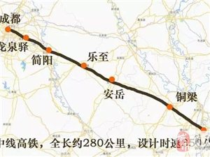 简阳再添一条新高铁!途径乐至、安岳等地......