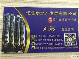业内提醒房贷族:购房贷款还清后手续别忘了办