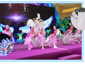 给梦想一个大舞台 远达杯·时代宝贝大赛开始报名啦!