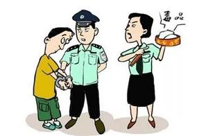 4名吸毒人员被捕!澳门金沙城中心,澳门金沙官网市公安局禁毒支队成功破获一起贩卖毒品案件!