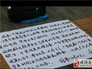 【3月26日话题】对于街头行乞你会伸出援手吗