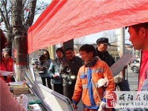 """武功举办""""世界水日""""""""中国水周""""宣传活动"""