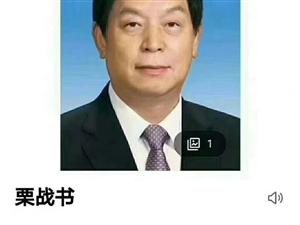 2018年南阳市函授报名条件要求 13083776193 田老师