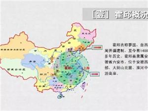 """霍邱县城建设中等城市""""被纳入2018年市重点工作!"""