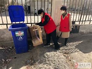 创建全域全城无垃圾工作――我们在行动