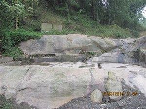 与酒文化有关的,泸县乐丰溪文物保护单位,流杯池。