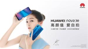 HUAWEInove3e如何用差异化与OV抢夺年轻消费市场