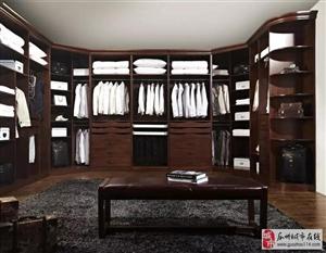 芙蓝衣柜 | 出身名门,引领实木定制新风尚