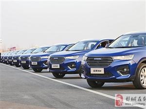 太阳城丹域汽车城——哈弗H4强势登场,仅售10.6-11.6万元
