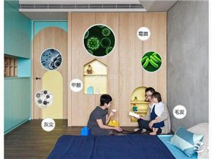 澳门网上投注游戏房子装修好多长时间可以入住?