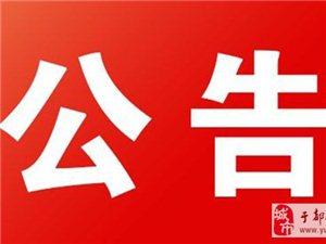 ?#25937;?#23041;】2018年江西省于都县认定教师资格证公告